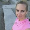 Ирина, 31, г.Санкт-Петербург