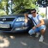 игорь, 36, г.Стаханов