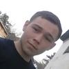 ваня, 19, г.Красноярск