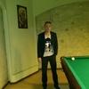 Sergej, 31, г.Reutlingen