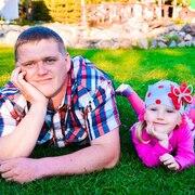 Знакомства в Кадникове с пользователем Денис 39 лет (Водолей)