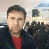 Лучшее имя на свете, 43 года, Весы, Каспийск