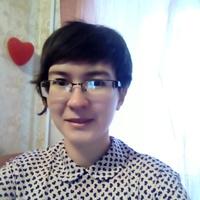 Екатерина, 21 год, Овен, Чита