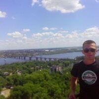Мурад, 30 лет, Стрелец, Каменское