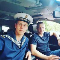 Алексей, 24 года, Водолей, Санкт-Петербург