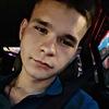 Евгений, 19, г.Белгород