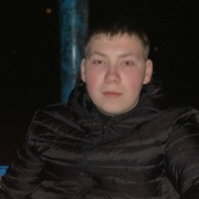 саша 18 Новокузнецк