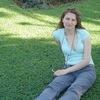 Alyona Merinova, 32, Ghent