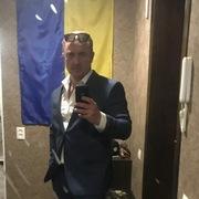 Дима 45 Харьков