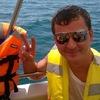 Ruslan, 42, Karino