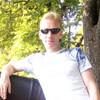 Aleksey, 38, Slavutych