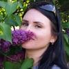 Irina, 36, New Urengoy