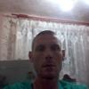 Александр, 45, г.Бутурлиновка