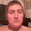 Андрей, 27, г.Фаниполь