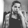 Янина, 18, г.Брест