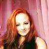 Кристина, 21, г.Краснодар