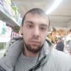 Айнур  Айнур, 25, г.Уфа