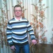 Станислав 41 год (Козерог) Городище (Пензенская обл.)