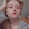 Алиса, 17, г.Красноярск