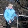 марина, 50, г.Днепродзержинск