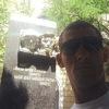 Денис, 33, г.Ужгород