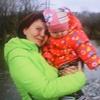 Лилия, 36, г.Колпашево