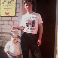 Игорь, 42 года, Близнецы, Воронеж