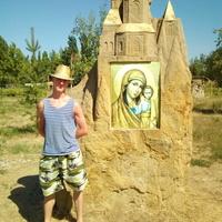 Daniil, 20 лет, Овен, Харьков