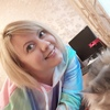 Наталия, 31, г.Санкт-Петербург