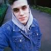 Богдан, 19, Умань