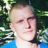 Женя, 26, г.Красноперекопск