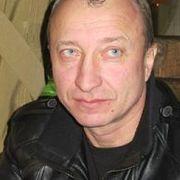 Сергей 50 Пангоды
