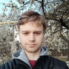 Andrey, 22, Starobesheve