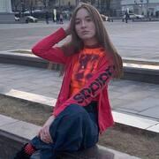 Татьяна 16 Москва