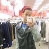 Michael Ramirez, 22, г.Гранд-Прейри