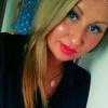 Ольга, 26, г.Штутгарт