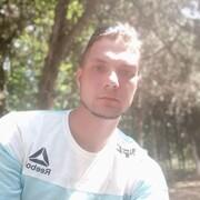 Евгений 23 Бишкек