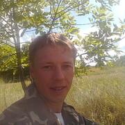 Сергей 35 Балаклея