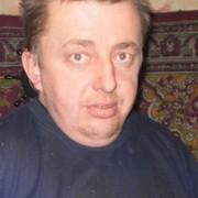 ВОВА 44 Новомосковск