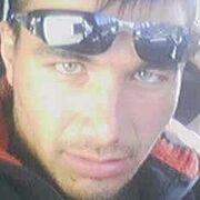Ахад 32 Бишкек