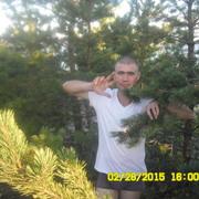 Стас 32 года (Скорпион) хочет познакомиться в Красноармейске