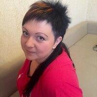 Эльвира, 29 лет, Овен, Нижний Новгород