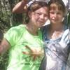 Галюня, 21, г.Петровск-Забайкальский
