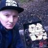 Alexis, 27, г.Зеленодольск