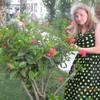 Наталья Ильина, 32, г.Лакинск