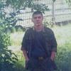 леонид, 30, г.Усолье-Сибирское (Иркутская обл.)