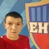 Саша, 32, г.Красноярск