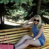Аня, 25, Мар'їнка