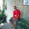 Александр, 26, г.Кременная