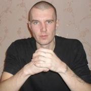Сергей 36 лет (Рыбы) Остров